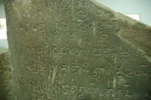 hindu zero